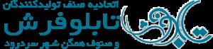 logo-text