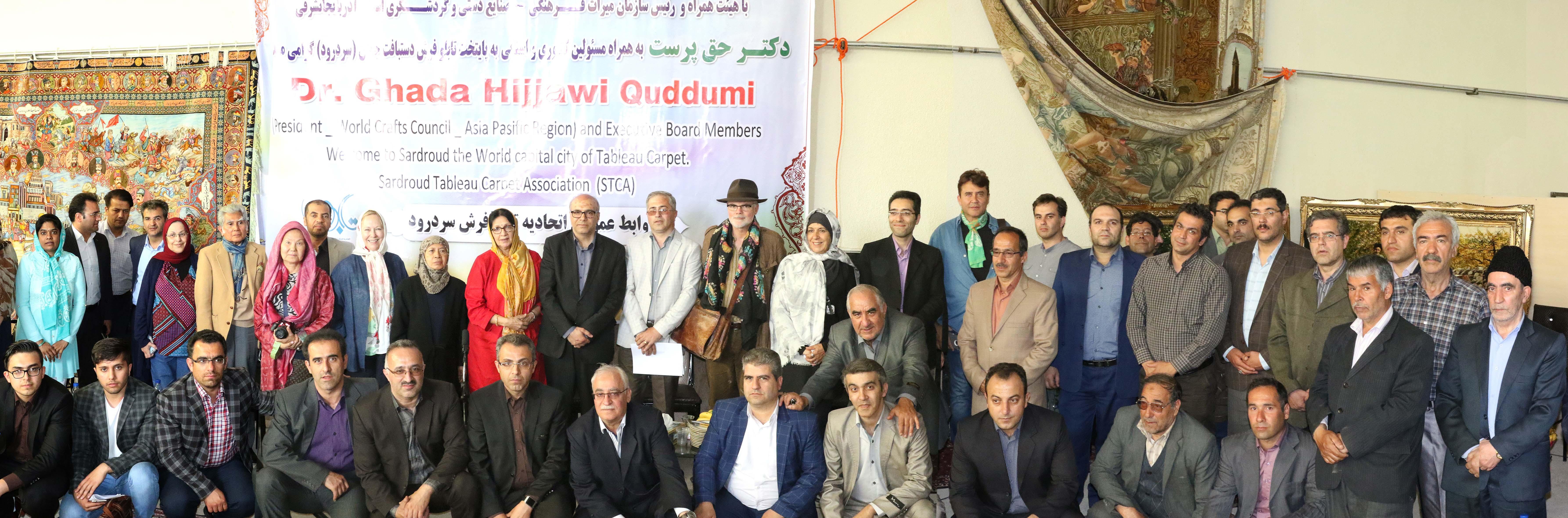 بازدید هیئت رئیسه منطقهای شورای جهانی صنایع دستی از کارگاههای تابلوفرش سردرود