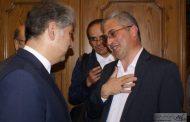 ستاد حمايت از فرش استان با حضور رئيس ستاد، دكتر جبارزاده آخرين جلسه خود را در سال ٩٥ تشكيل داد.