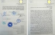 اعتراض اتحادیه تابلوفرش سردرود و تشکل های مطرح فرش استان در خصوص حذف مالیات بر ارزش افزوده فرش دستبافت